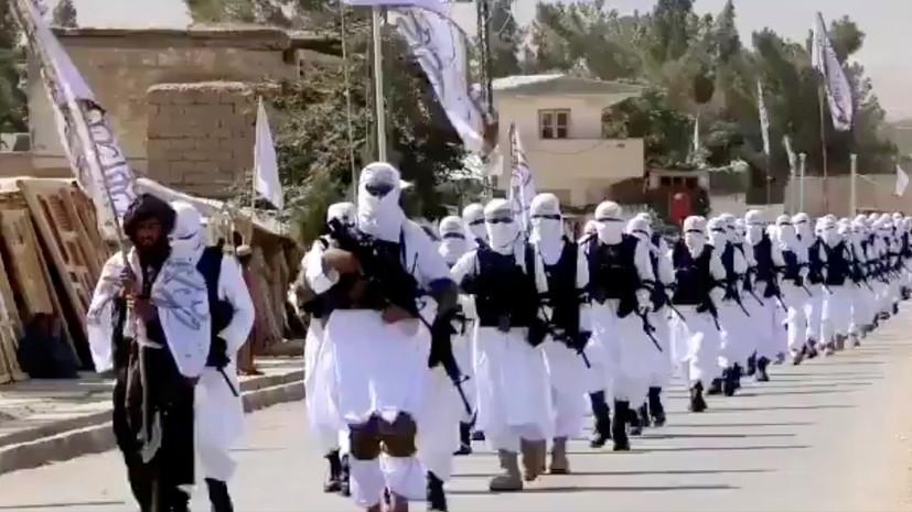 В Минобороны рассказали о влиянии ситуации в Афганистане на безопасность России