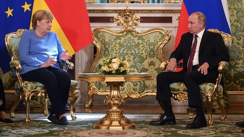 «Свой лимит на революции Россия исчерпала ещё в XX веке»: о чём говорили Путин и Меркель на встрече в Москве