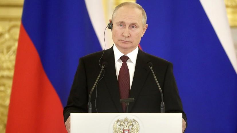 Путин заявил о готовности России продолжать транзит газа через Украину