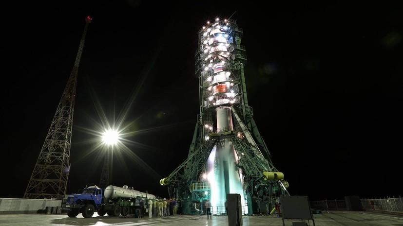 Рогозин сообщил о переносе пуска ракеты с космодрома Байконур