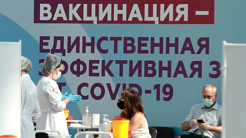 «Поддержать и сохранить жизнь»: эксперты разрешили вакцинацию пожилых людей «Спутником Лайт»