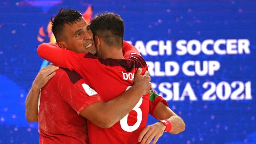Швейцария обыграла Белоруссию на ЧМ по пляжному футболу в Москве