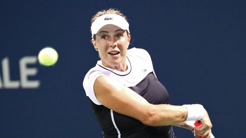 Павлюченкова поднялась на две строчки в рейтинге WTA