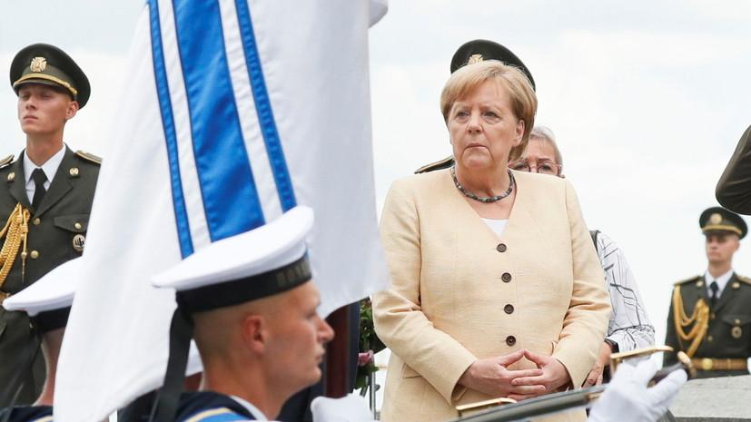 Немецкий журналист раскритиковал «будничный» приём Меркель в Киеве