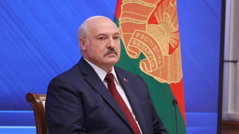 Лукашенко заявил, что Польша устроила конфликт на границе с Белоруссией