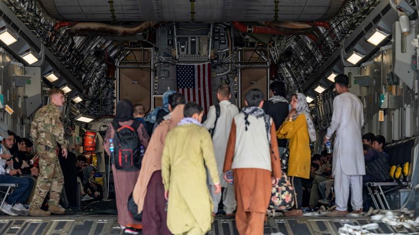 США заявили об эвакуации более 10 тысяч человек из Афганистана за сутки