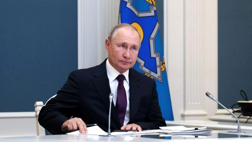 Путин назвал долю современного вооружения в стратегических ядерных силах