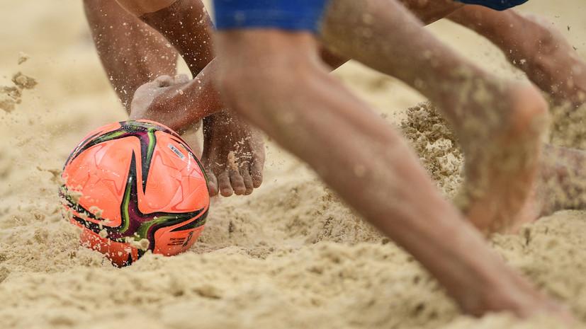 Испания победила ОАЭ и пробилась в четвертьфинал ЧМ по пляжному футболу