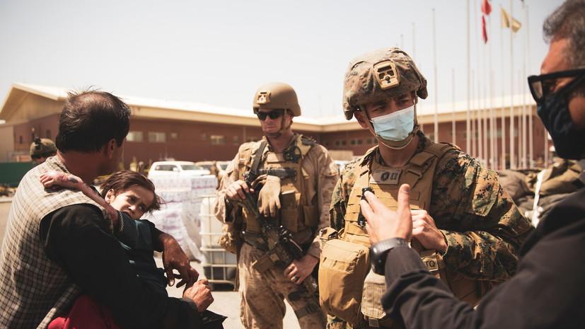 Помощник Байдена заявил о перевыполнении плана по эвакуации людей из Афганистана