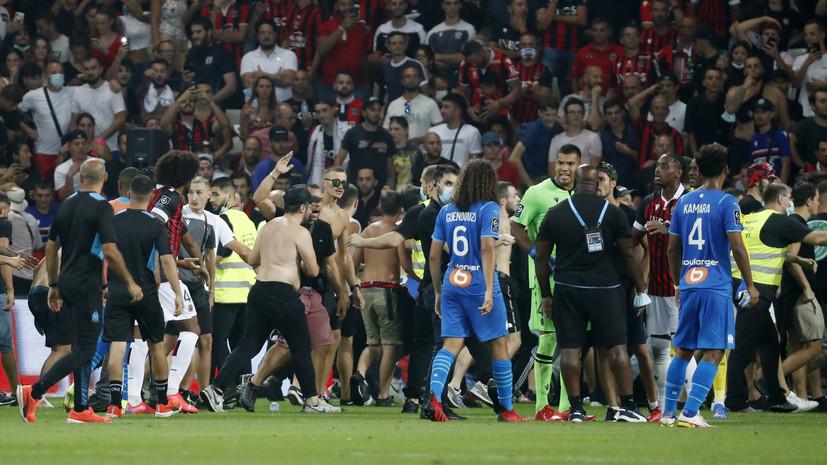 Фанатская трибуна «Ниццы» закрыта на четыре матча по результатам инцидента в матче с «Марселем»