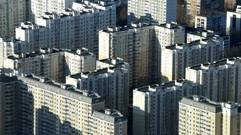 Опубликован рейтинг городов с наибольшим числом квартир дешевле 500 тысяч рублей