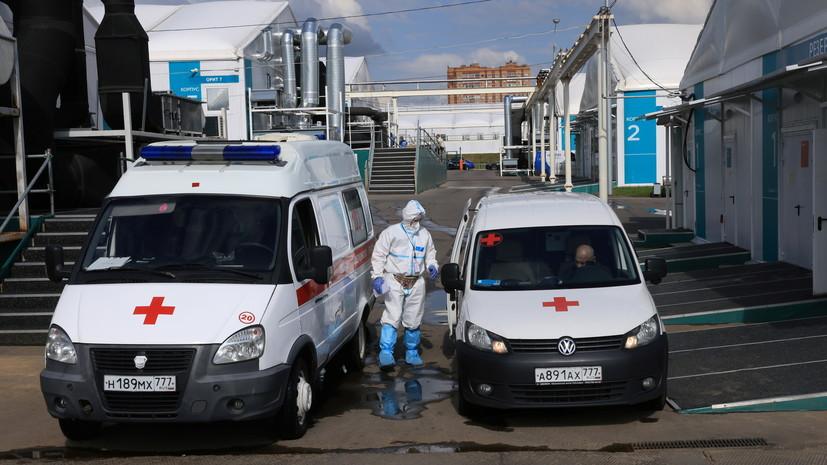 В России зарегистрировали 18 833 случая коронавируса за сутки
