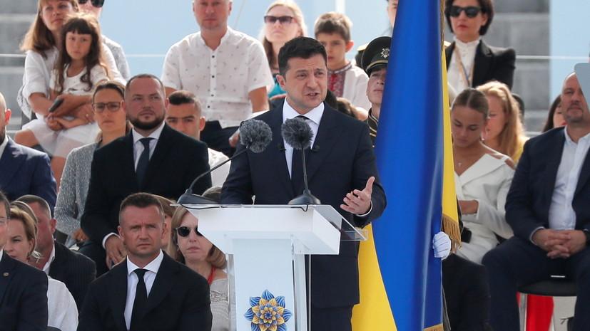 Зеленский поздравил украинцев с Днём независимости