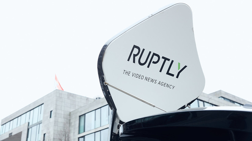 Видеоагентство RT Ruptly и крупнейший российский архив кинофотодокументов запустили совместный проект
