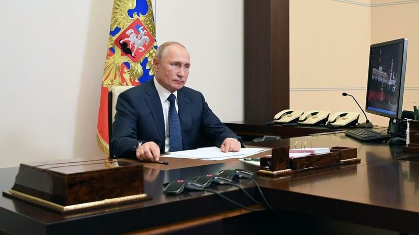 «Из-за связанной с эпидемией нагрузки»: Путин призвал максимально оперативно провести единовременную выплату пенсионерам