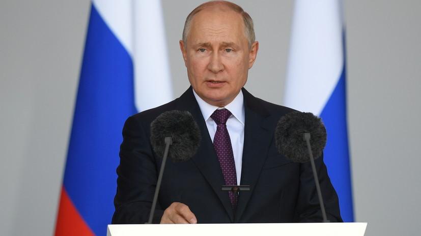 Путин высказался против принудительной вакцинации