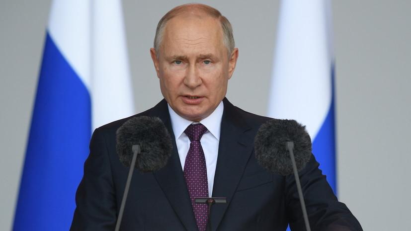 Путин призвал подготовить программу поддержки занятости людей с ограничениями по здоровью