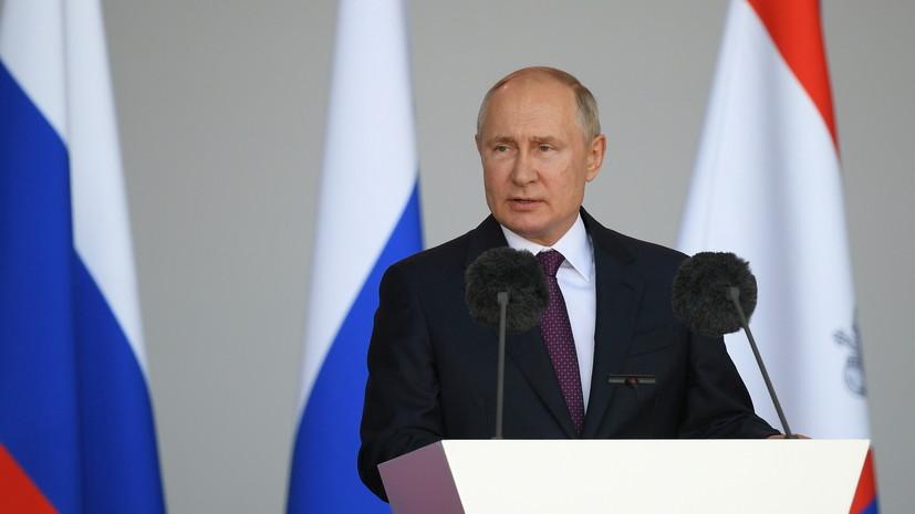 Путин: Россия не будет вмешиваться во внутренние дела Афганистана