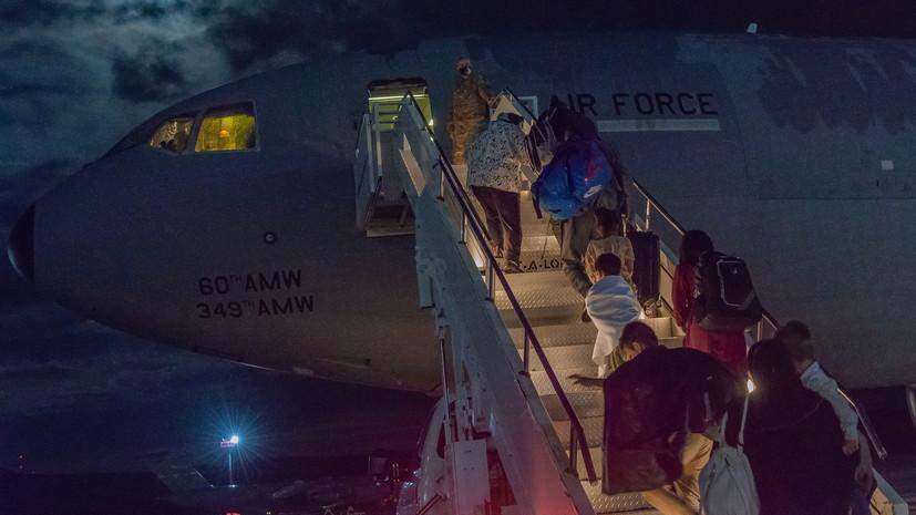 Пентагон: более 21 тысячи человек эвакуированы из Кабула за сутки