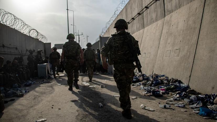 Байден заявил о высоком риске нападения террористов на аэропорт Кабула