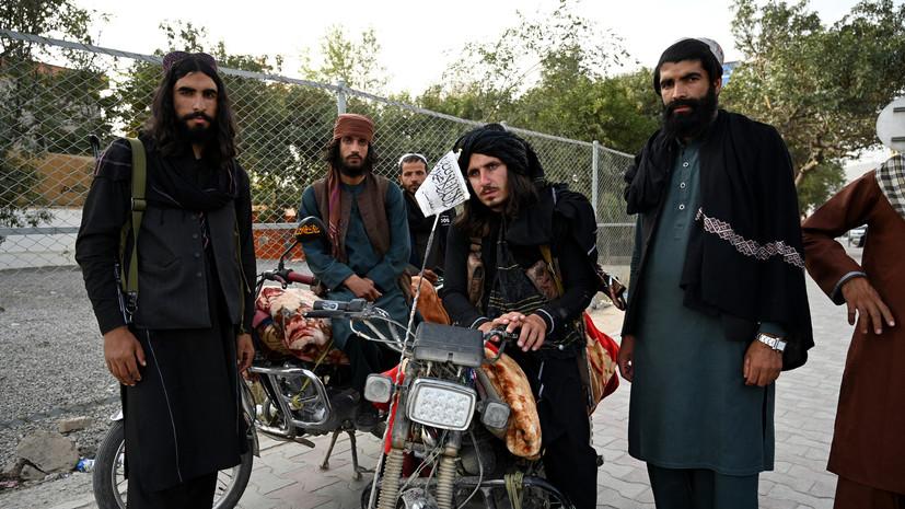 В «Талибане» заявили о хороших отношениях с Россией и Китаем