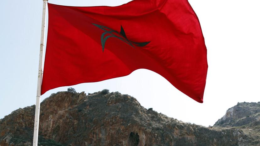 В МИД Марокко прокомментировали решение Алжира о разрыве дипломатических отношений