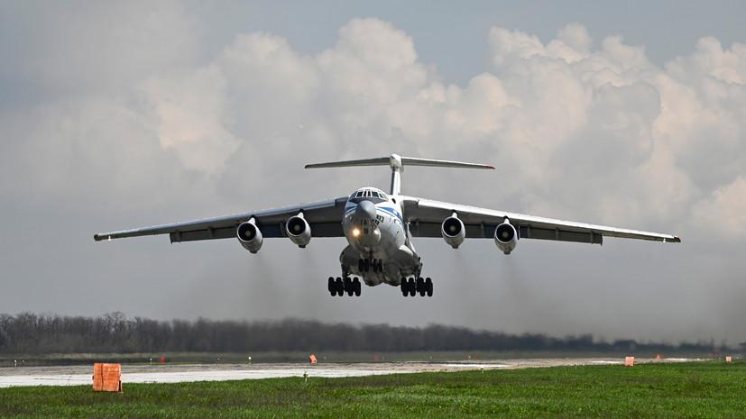 Минобороны России эвакуирует россиян и украинцев из Афганистана