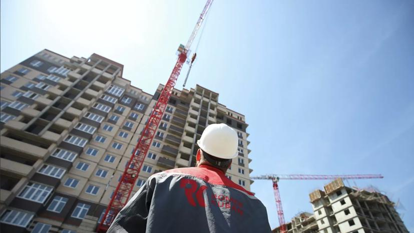 Правительство продлило программу семейной ипотеки до 2024 года