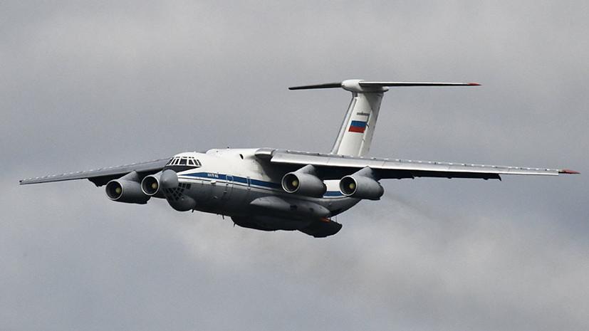 «По поручению президента»: Минобороны эвакуирует из Афганистана более 500 граждан России, Украины и стран ОДКБ