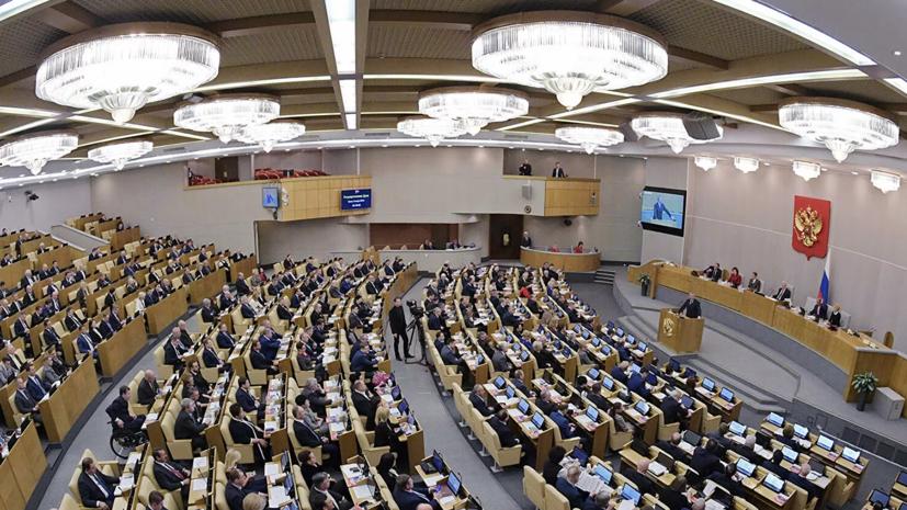 В Госдуме поддержали продление программы семейной ипотеки до 2024 года