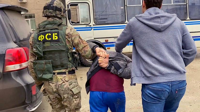 «Осуществляли переправку рекрутов в зоны боевых действий»: ФСБ задержала более 30 террористов в четырёх регионах России