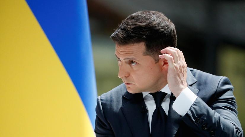 В офисе Зеленского высказались по факту нападения с зелёнкой на Порошенко