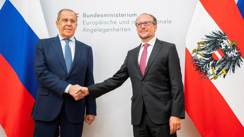 Глава МИД Австрии назвал Россию частью европейской реальности