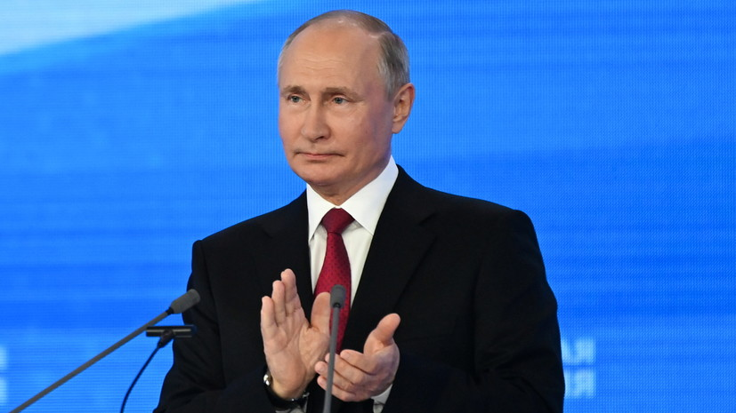 Путин предложил объявить 2023-й в России годом педагога