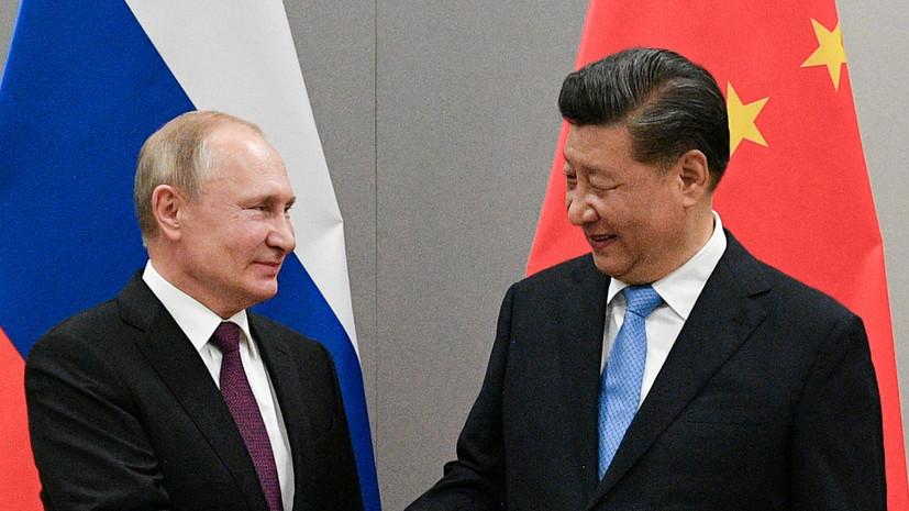 В Кремле рассказали о беседе Путина и Си Цзиньпина