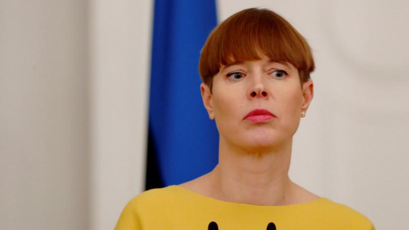 Президент Эстонии не рекомендует согражданам инвестировать в Украину