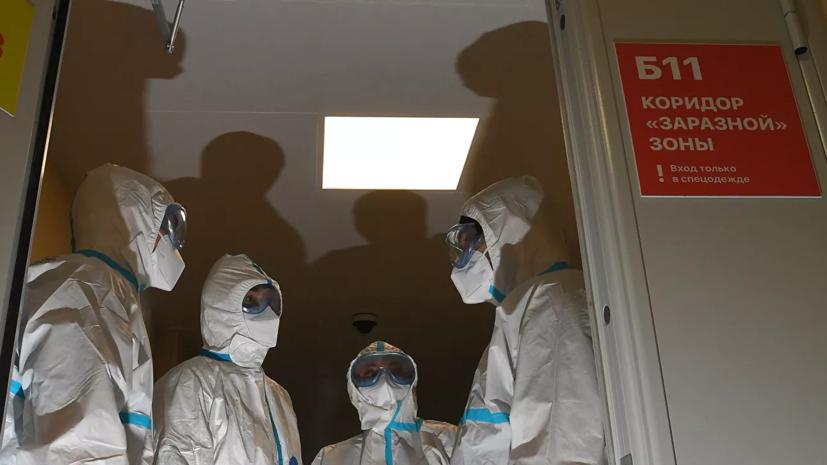 В Роспотребнадзоре рассказали о перспективах пандемии