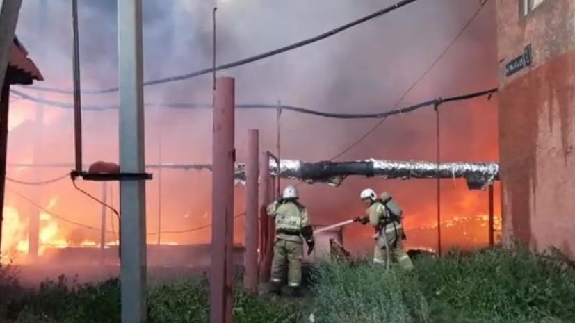 Пожар на складе в Шадринске в Курганской области ликвидирован