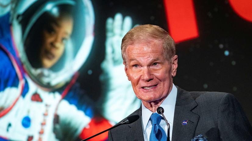 Глава NASA заявил о космической гонке США и Китая