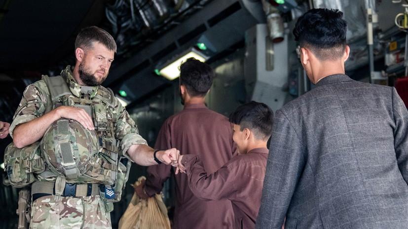 Минобороны Британии рассказало об эвакуации из Кабула более 11 тысяч человек