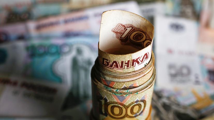 Экономист поддержал решение распространить меры поддержки молодёжи на москвичей в возрасте до 35 лет