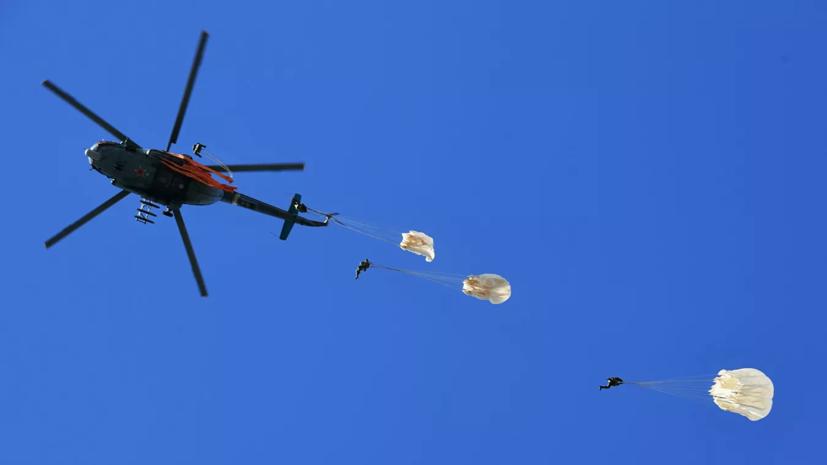 В России создали парашют для десантирования боевых водолазов
