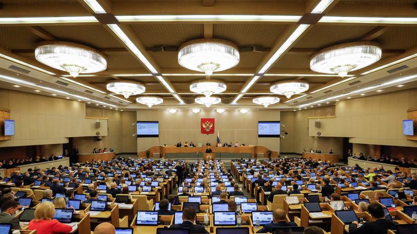 В Госдуме высказались об идее продлить новогодние каникулы для работающих пенсионеров