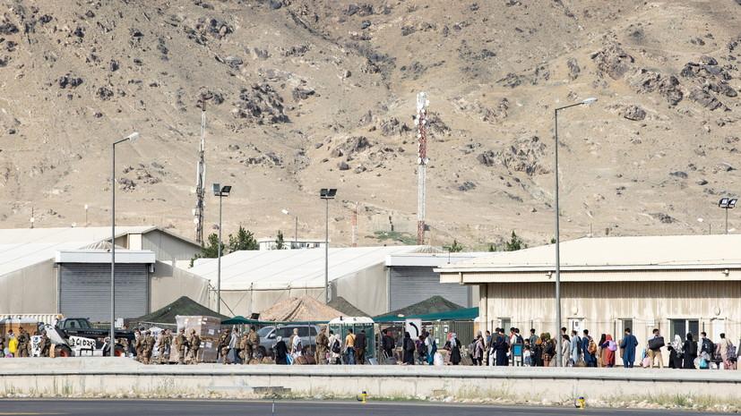 Венгрия завершила эвакуацию своих граждан из Афганистана
