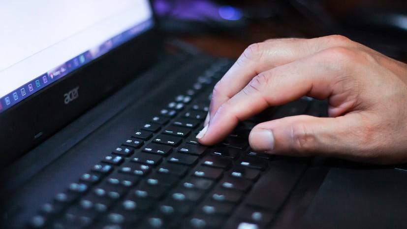 Студентов-очников предложили обеспечить бесплатным доступом в интернет