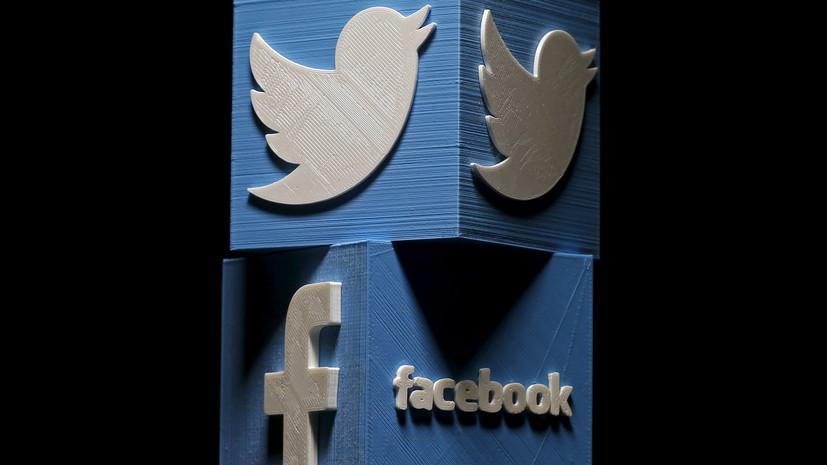 Суд в Москве оштрафовал Facebook, Twitter и WhatsApp на 36 млн рублей