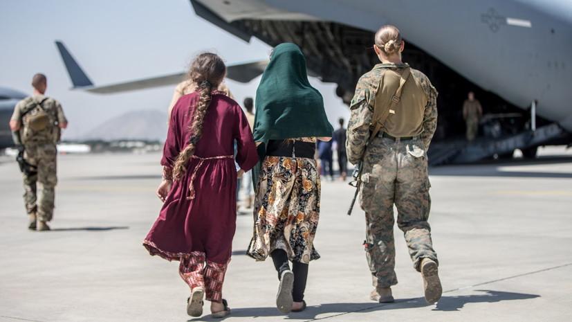 Пентагон опроверг данные о завершении эвакуации из Кабула через 36 часов