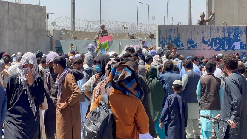 Джонсон созвал экстренное заседание кабмина после взрыва в Кабуле