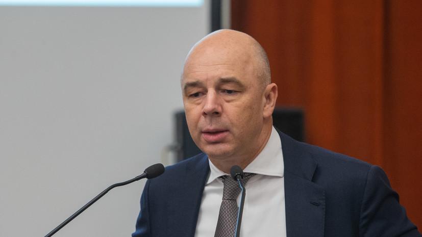 Силуанов заявил, что рост экономики в России достиг допандемийного уровня