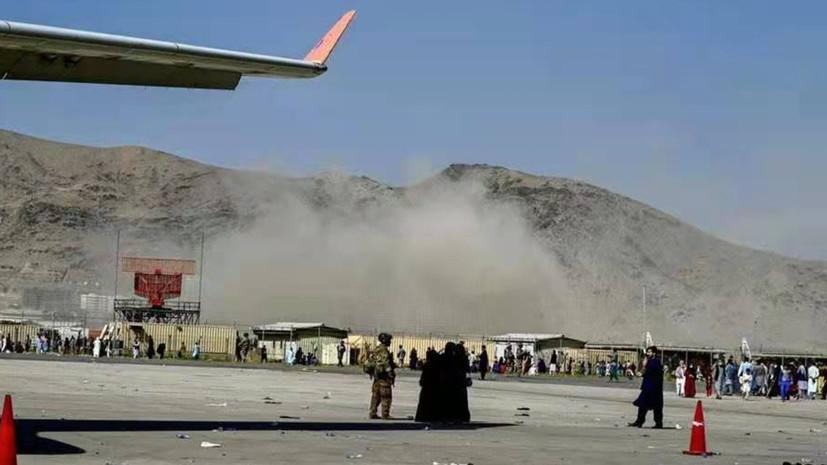 «Многие говорят, что смертника засекли в толпе»: что известно о взрывах возле аэропорта в Кабуле